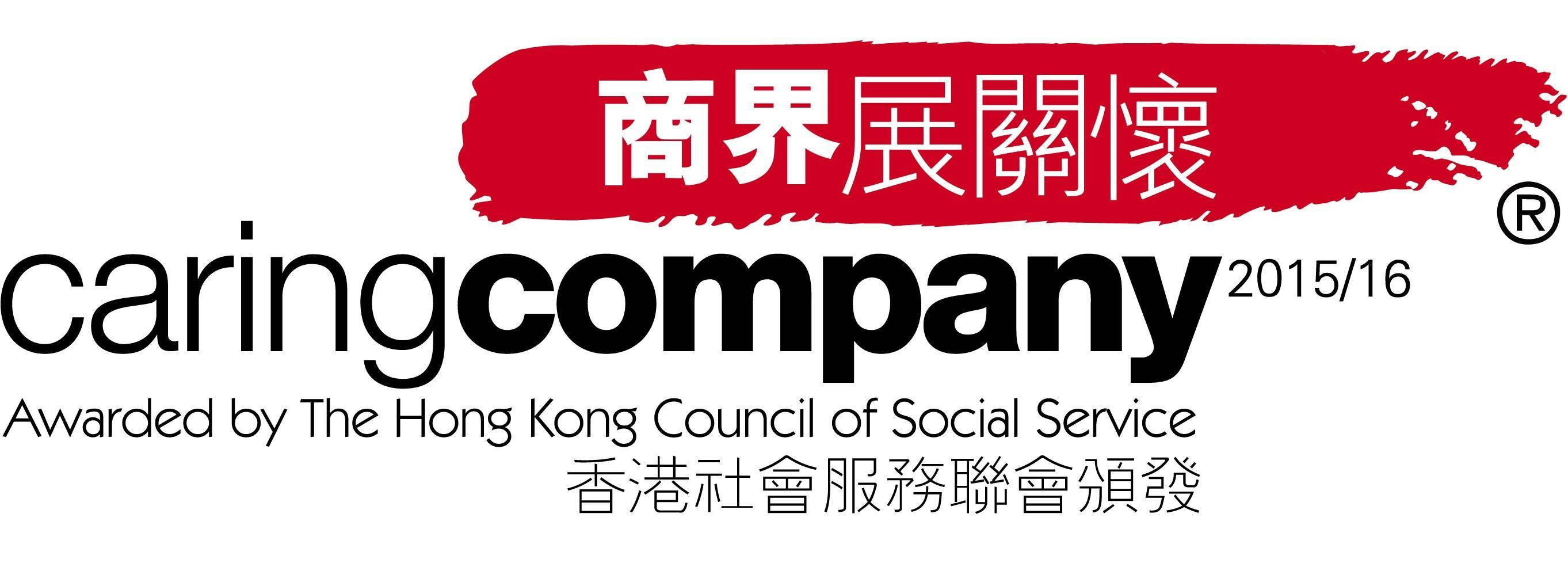 Hong Kong Council of Social Services