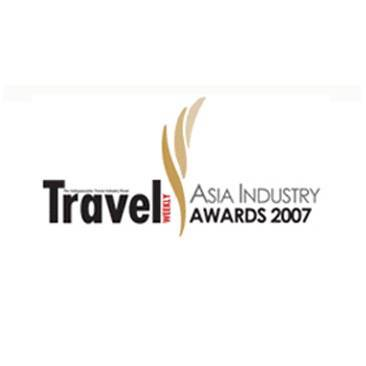 Asia Industry Awards 2007