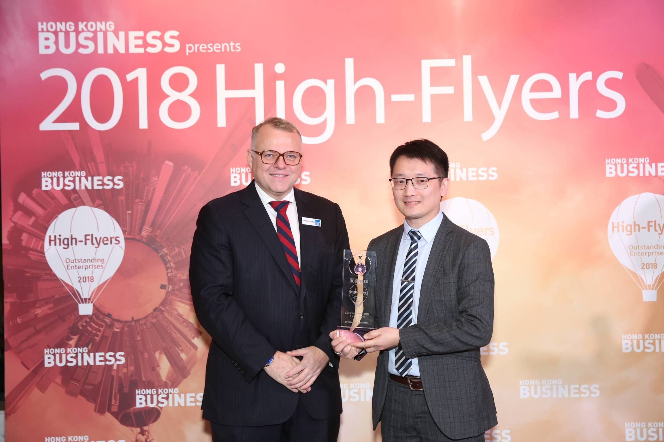 Lan Kwai Fong Hotel @ Kau U Fong has been awarded the Hong Kong Business High Flyers Award 2018