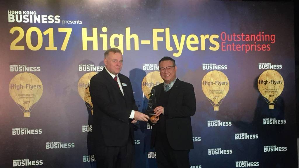 Lan Kwai Fong Hotel @ Kau U Fong has been awarded the Hong Kong Business High Flyers Award 2017